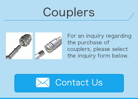 For an inquiry regarding the purchase of couplers, please select the inquiry form below.